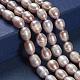 Hebras de perlas de agua dulce cultivadas naturalesPEAR-R064-16-4