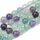 Natural Fluorite Beads StrandsG-S333-6mm-006-1