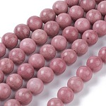 Natural Rhodochrosite Bead Strands, Round, 8mm, Hole: 1mm; about 48pcs/strand, 15.5