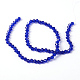 Half-Handmade Transparent Glass Beads StrandsX-GB4mmC24-3