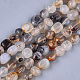 Natural Marine Chalcedony Beads StrandsX-G-T105-34-1