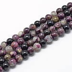Natural Tourmaline Beads Strands, Grade AB, Round, 8~9mm, Hole: 1mm; about 45~48pcs/strand, 15.7