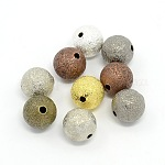 Round Brass Textured Beads, Mixed Color, 10mm, Hole: 2mm