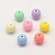 Opaque Acrylic Round Beads, Mixed Color, 8x7mm, Hole: 2mm; about 1800pcs/500g