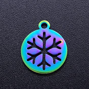 Encantos de 201 acero inoxidable, plano redondo con copo de nieve de navidad, arco iris, multicolor, 14x12x1mm, agujero: 1.5 mm