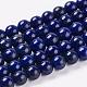 Natural Lapis Lazuli Beads StrandsG-G087-6mm-1