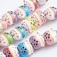 Abalorios de la porcelana hecha a mano impresos, gato encantador, color mezclado, 14x14x11.5mm, agujero: 2 mm; aproximamente 25 unidades / cadena, 12.20'' (31 cm)