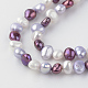 Hebras de perlas de agua dulce cultivadas naturalesPEAR-Q007-21C-3