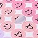 Patrón de expresión emocional etiquetas decorativas pegatinasDIY-L037-J01-5