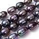 Perlas de arroz de perlas de agua dulce cultivadas naturales hebras de perlasPEAR-R012-05-4