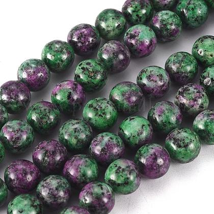 Round Dyed Natural Ruby in Zoisite Bead Strands G-R345-10mm-15-1