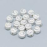 925スターリングシルバービーズ, 陰陽とフラットラウンド, 銀, 7.5x4mm, 穴:1.4mm