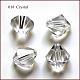Abalorios de cristal austriaco de imitación, aaa grado, facetados, bicono, Claro, 3x3mm, agujero: 0.7~0.9 mm