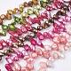 Hebras de perlas keshi de perlas barrocas naturalesBSHE-P026-32-1