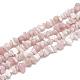 Natural Pink Opal Beads StrandsG-S314-31-1