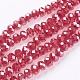 Glass Beads Strands GR8MMY-47L