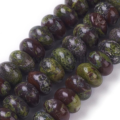 Natural Dragon Blood Beads Strands G-E541-08-1
