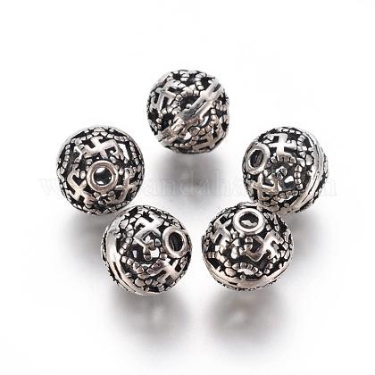 Thai Sterling Silver BeadsSTER-G029-58AS-1