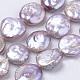 Hebras de perlas keshi de perlas barrocas naturalesPEAR-S012-23A-1