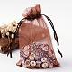 Organza Gift Bags with DrawstringOP-R016-10x15cm-12-1