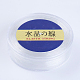 Japanese Round Elastic Crystal StringEW-G007-02-0.7mm-3