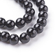 Natural Tourmaline Beads StrandsG-G099-4mm-11-3