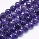 Natural Amethyst Beads Strands, Round, 8mm, Hole: 1mm; about 50pcs/strand, 15.5
