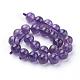 Natural Amethyst Beads StrandsG-G099-8mm-1-2