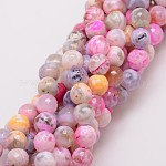 Natural Fire Agate Bead Strands, Dyed, Faceted, Round, Pearl Pink, 8mm, Hole: 1mm, about 47pcs/strand, 14 inches