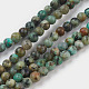 Natural African Turquoise Bead StrandsX-G-A130-2mm-L03-1