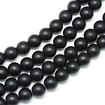 Synthetic Black Stone Beads Strands, Frosted, Round, 8~9mm, Hole: 1mm; about 46pcs/strand, 15.3