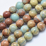 Natural Aqua Terra Jasper Beads Strands, Round, 8mm, Hole: 1mm; about 48pcs/strand, 15.7inches(40cm)