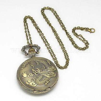 ドラゴンのペンダントネックレスの懐中時計と合金フラットラウンドX-WACH-N012-27-1
