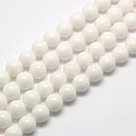 天然石マレーシアジェイドビーズ連売り, 染め&加熱, 丸いビーズ, ホワイト, 8mm, 穴:1mm、約48個/連, 15