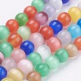 Chapelets de perles d'œil de chat, ronde, couleur mixte, 6mm, trou: 1mm; environ 66 pcs/chapelet, 14