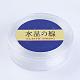 Japanese Round Elastic Crystal StringEW-G007-02-0.5mm-3