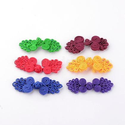 Handmade Chinese Frogs Knots Buttons SetsBUTT-S020-07-1