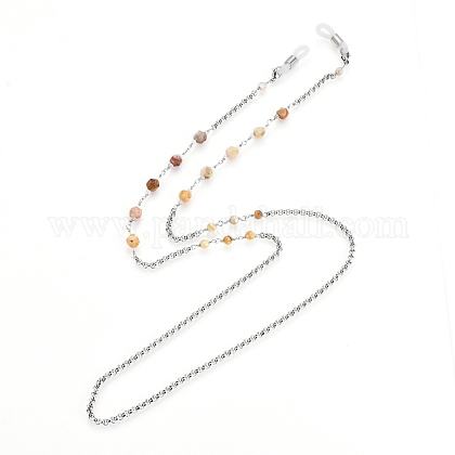 Eyeglasses Chains AJEW-L077-01A-1