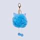 Pom Pom Ball KeychainKEYC-I018-07I-2