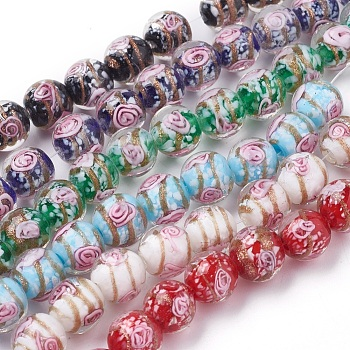 "Mixed Color Handmade Gold Sand Lampwork  Beads Strands, Round, Mixed Color, 11~12mm, Hole: 1mm, about 33pcs/strand, 14.5""(37cm)"