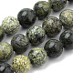 Natural Serpentine/Green Lace Stone Beads StrandsG-S259-15-8mm-1