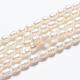 Grado de hebras de perlas de agua dulce cultivadas naturalesA23WM011-01-5