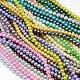 Environmental Dyed Glass Pearl Round Bead StrandsHY-A002-6mm-M