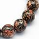 Piel de leopardo natural jaspe cuentas redondas hebrasG-S182-4mm-1