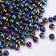 Plated Glass Seed BeadsSEED-Q025-1.5mm-B05-2