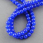 ジェイド風ガラスビーズ連売り, スプレー塗装, ラウンド, ブルー, 8mm、穴:1.3~1.6mm, 100個/連, 31.4