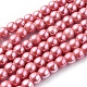 Handmade Porcelain Beads Strands, Pearlized, Round, LightCoral, 6~6.5x5.5mm, Hole: 1.8mm; about 115~120pcs/strand, 25.2inches(64cm)
