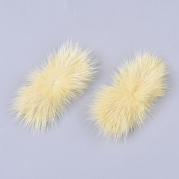 Light Khaki Faux Mink Fur Rectangle Decoration, Pom Pom Ball, for DIY Bowknot Hair Accessories Craft, Light Khaki, 8~8.5x3.7~4cm; about 21pcs/board