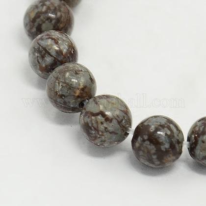 Бусины из дрогоценного камняZ0ND6013-1