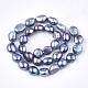 Hebras de perlas de agua dulce cultivadas naturalesPEAR-T003-13B-2